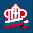 Начались выплаты 20 000 рублей из средств материнского капитала